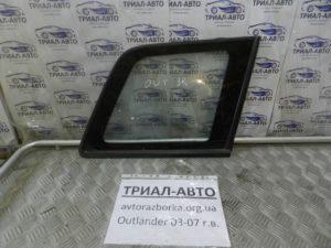Стекло в кузов заднее правое на Mitsubishi Outlander 1 2003-2006 г.в.