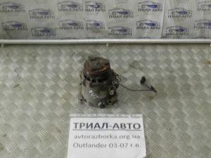 Компрессор кондиционера на Mitsubishi Outlander 1 2003-2006 г.в.