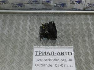 Насос гидроусилителя на Mitsubishi Outlander 1 2003-2006 г.в.