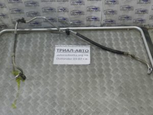 Трубка кондиционера на Mitsubishi Outlander 1 2003-2006 г.в.