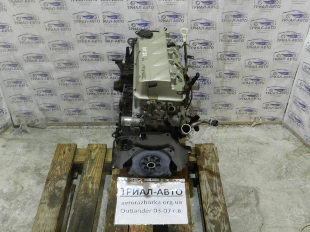 Двигатель Mitsubishi Outlander 1 2.4