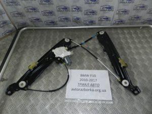 Стеклоподьемник передний правый на BMW F10-F11