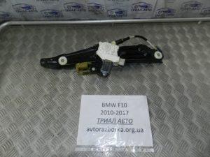 Стеклоподьемник задний правый на BMW F10-F11