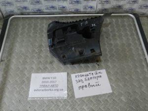 Кронштейн заднего бампера правый на BMW F10-F11
