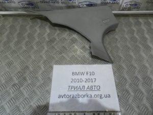 Накладка стойки задняя левая на BMW F10-F11