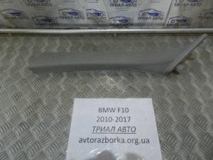 Накладка стойки передняя левая на BMW F10-F11