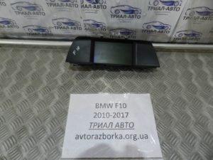 Монитор на BMW F10-F11