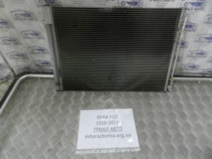 Радиатор кондиционера на BMW F10-F11