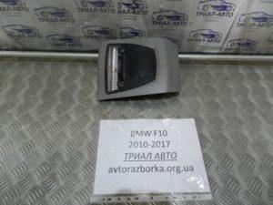 Плафон штурманский на BMW F10-F11