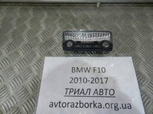 Плафон задний на BMW F10-F11
