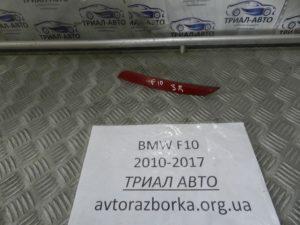 Катафот правый на BMW F10-F11