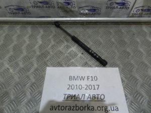 Амортизатор капота передний правый на BMW F10-F11
