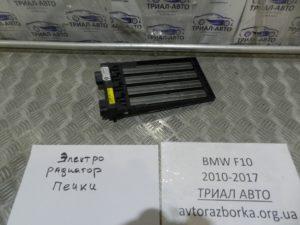 Электро радиатор печки на BMW F10-F11