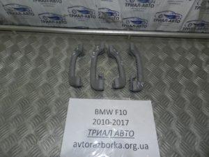 Ручка потолка на BMW F10-F11