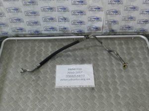 Трубка кондиционера на BMW F10-F11