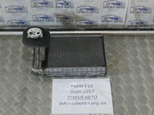 Осушитель на BMW F10-F11