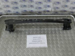 Усилитель бампера задний на BMW F10-F11