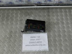 Блок предохранителей салона на BMW F10-F11