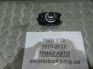 Джойстик управления на BMW F10-F11