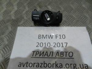 Блок управления освещением на BMW F10-F11