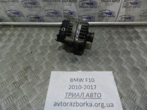 Генератор на BMW F10-F11