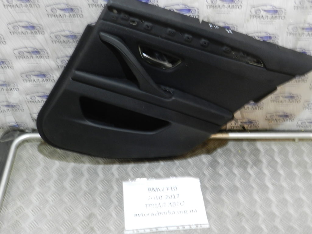 Салон кожаный BMW F10