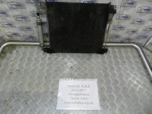 Радиатор кондиционера на Juke 2010-2017 г.в.