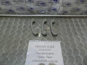 Ручка потолка на Juke 2010-2017 г.в.