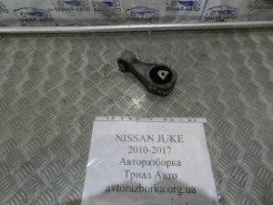 Подушка двигателя задняя на Juke 2010-2017 г.в.