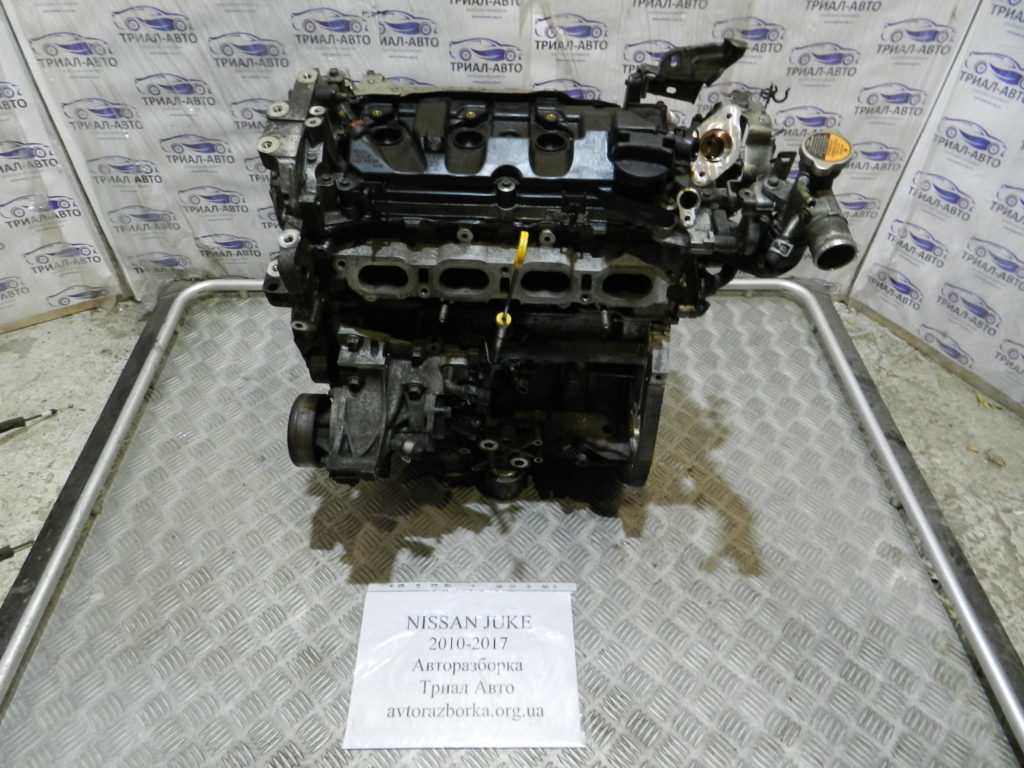 Двигатель Nissan Juke turbo
