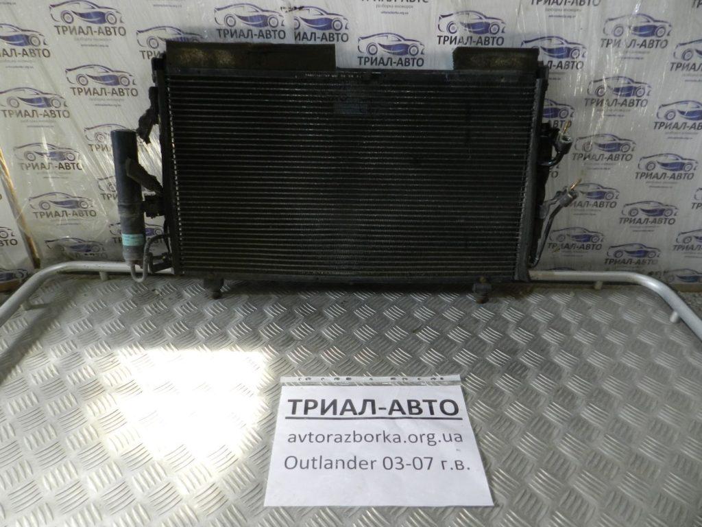 радиатор кондиционера Outlander 2003-2007