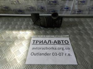 патрубок воздушного фильтра Outlander 2003-2007