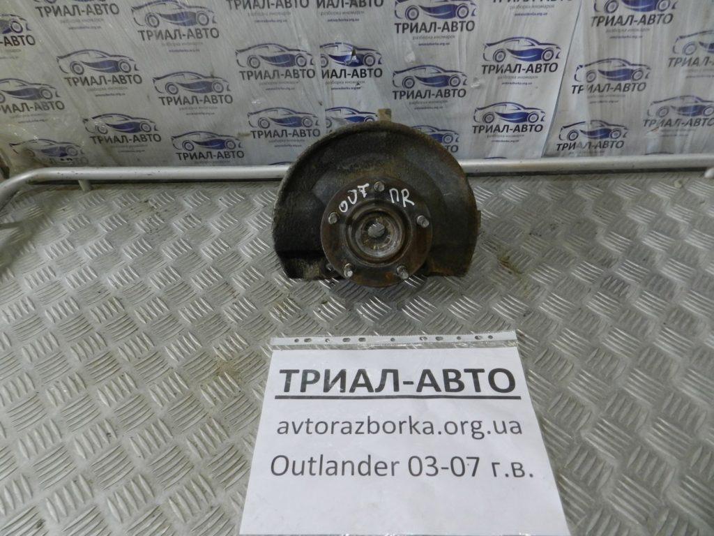 кулак поворотный правый+ ступица Outlander 2003-2007