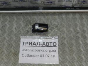 ручка двери внутренняя задняя левая Outlander 2003-2007