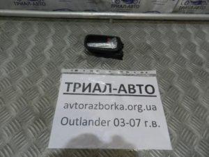 ручка двери внутренняя задняя правая Outlander 2003-2007