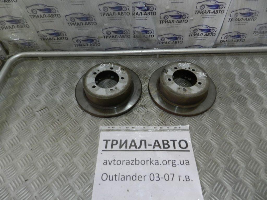 диск тормозной задний (пара) Outlander 2003-2007