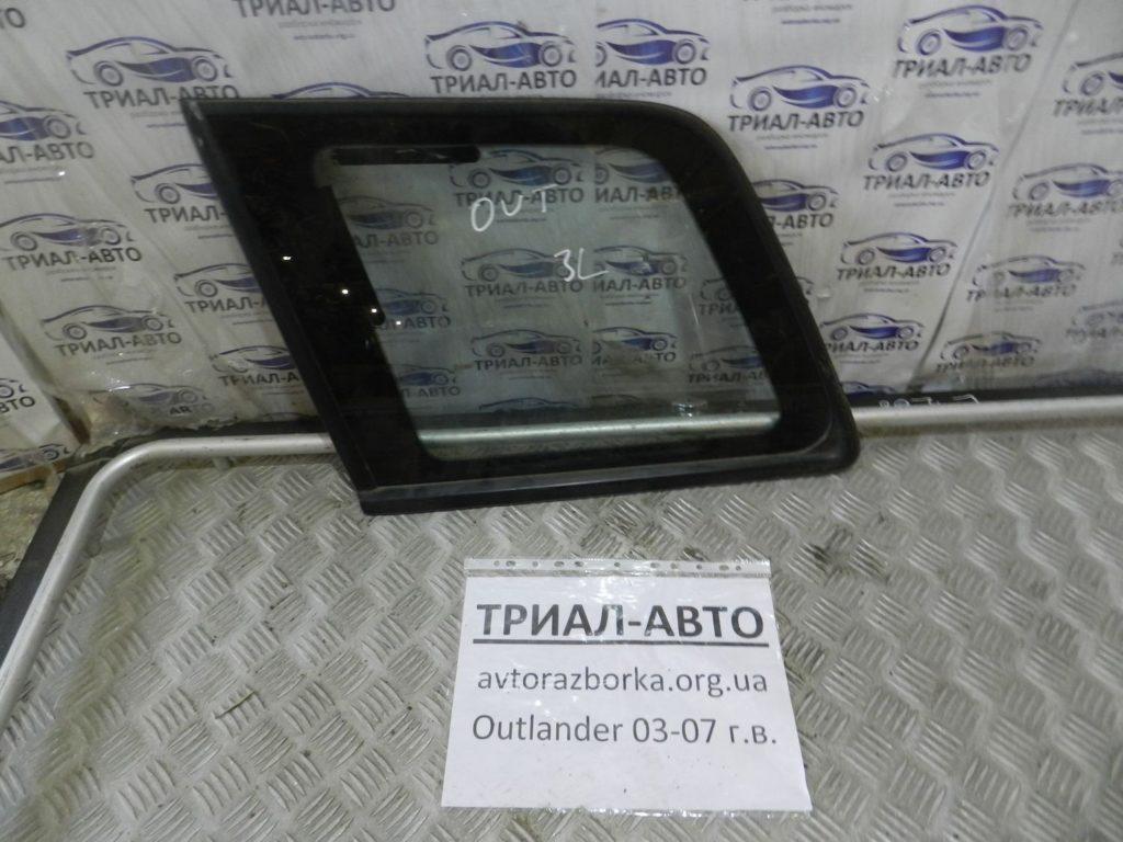 стекло заднее угловое левое Outlander 2003-2007