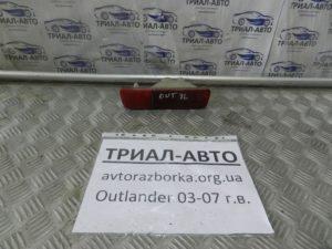 катафот в бампер левей Outlander 2003-2007