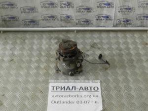 компрессор кондиционера Outlander 2003-2007