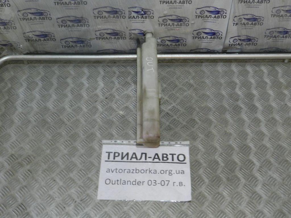 бачок радиатора Outlander 2003-2007