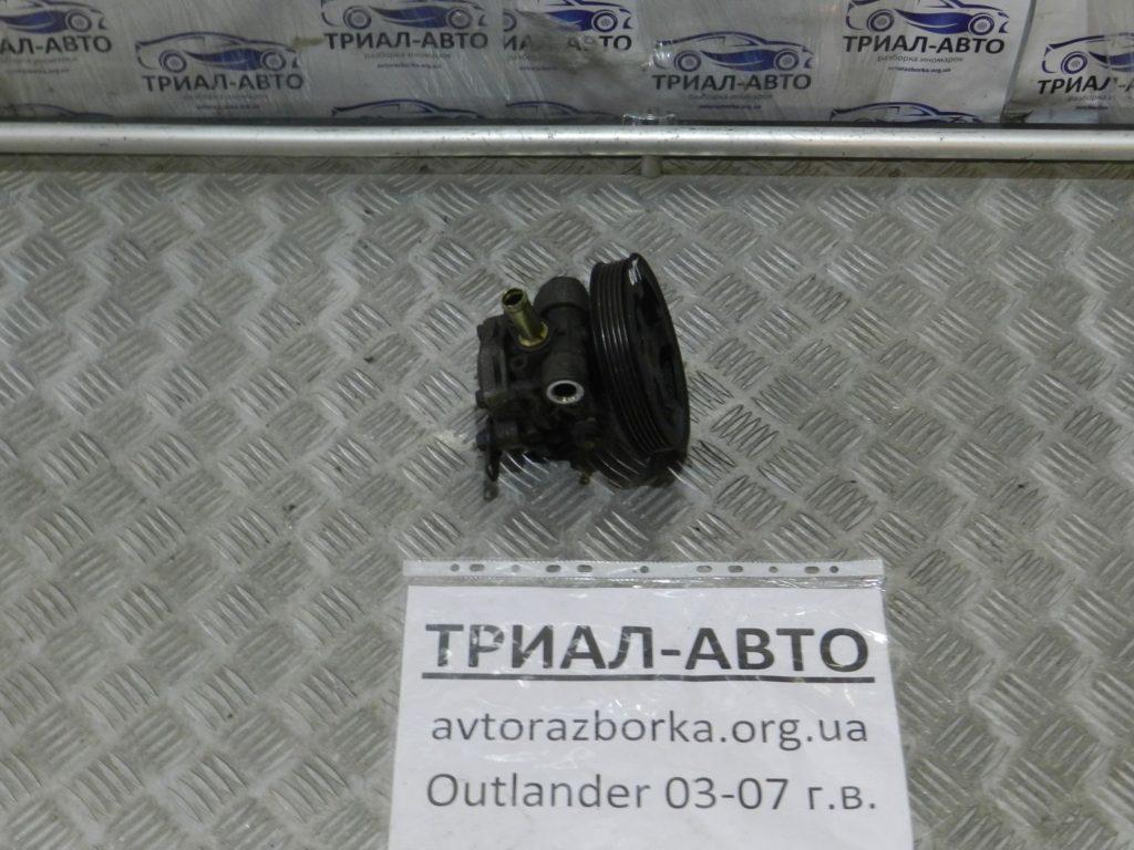 насос гидроусилителя руля Outlander 2003-2007