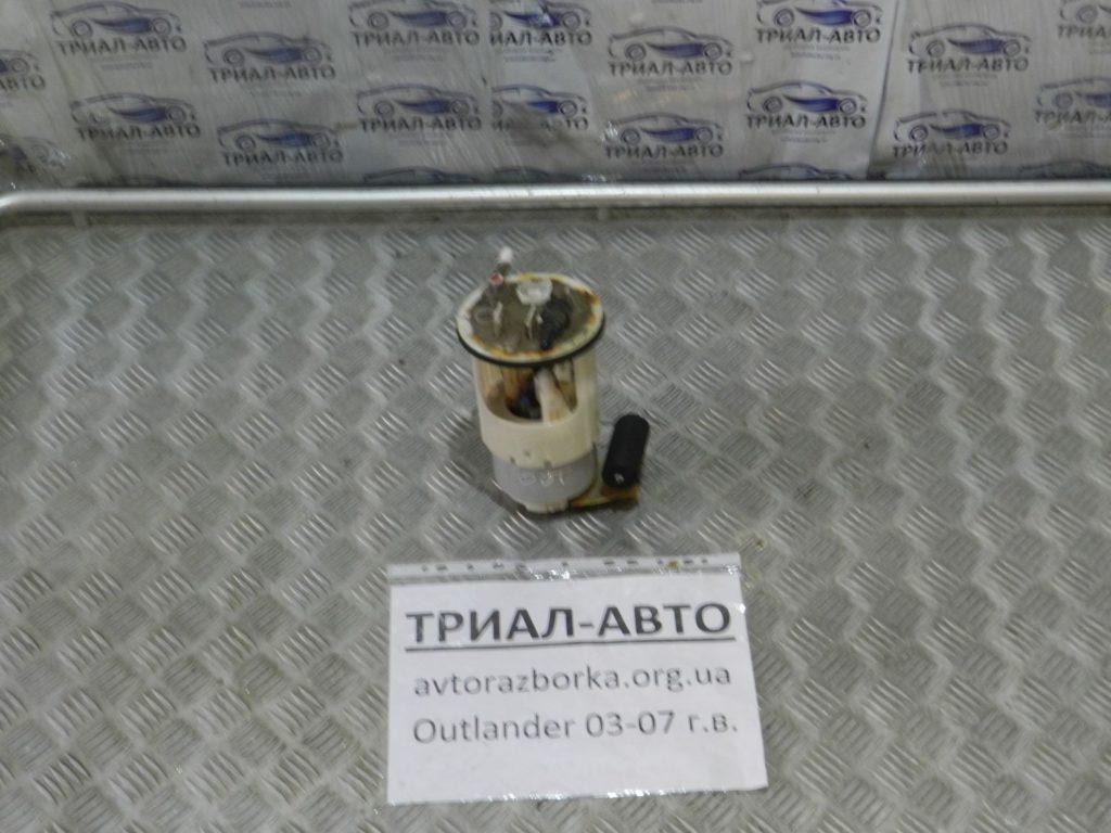 топливный насос Outlander 2003-2007