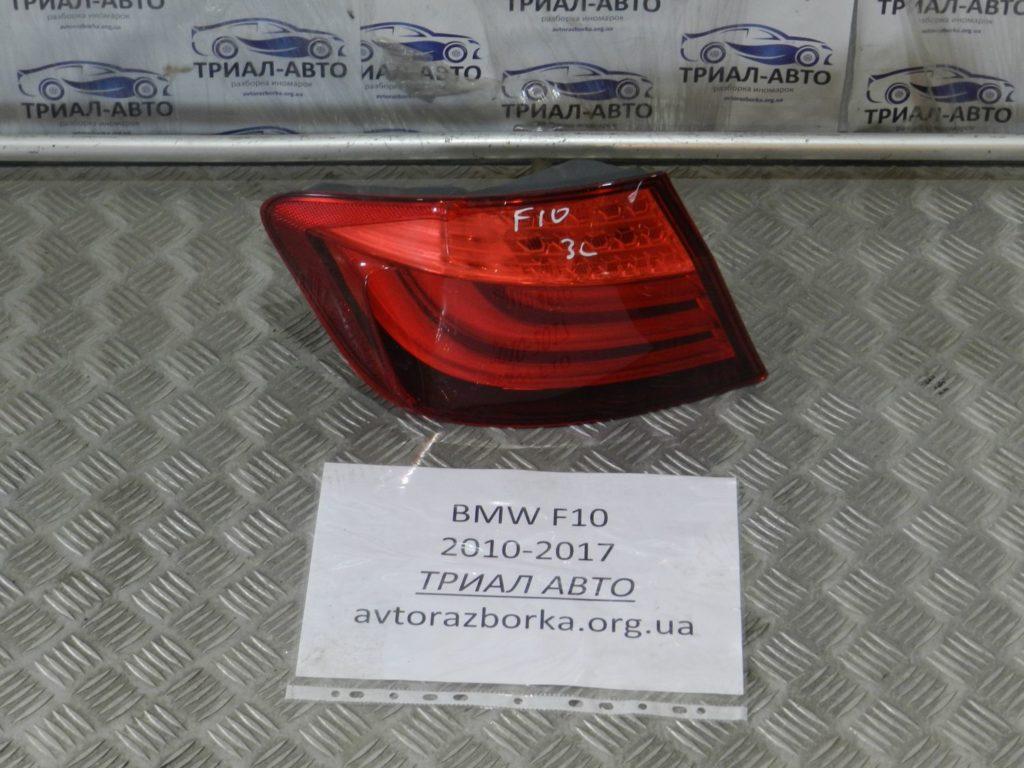 фонарь задний левый внешний BMW F10