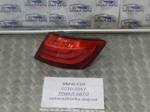 фонарь задний правый внешний BMW F10