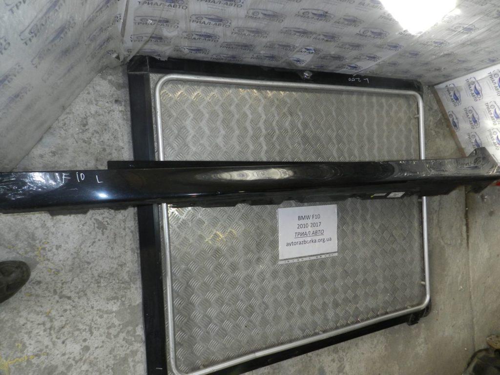 накладка порога внешняя левая BMW F10