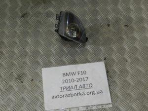 противотуманка левая BMW F10