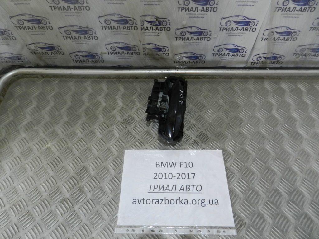 ручка двери внешняя задняя левая BMW F10