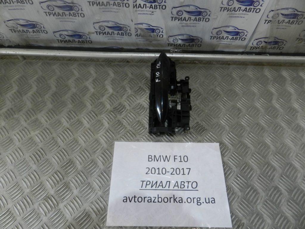 ручка двери внешняя передняя левая BMW F10