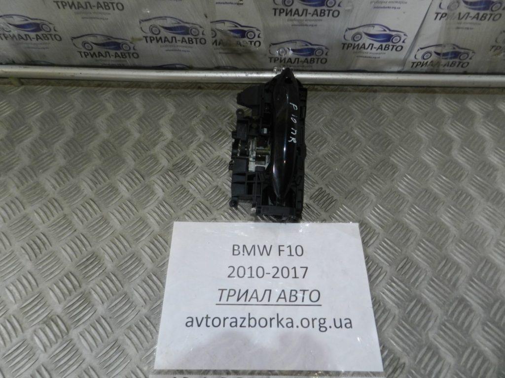 ручка двери внешняя передняя правая BMW F10