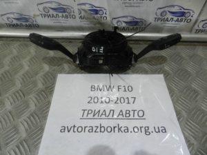 подрулевые переключатели + контактное кольцо BMW F10